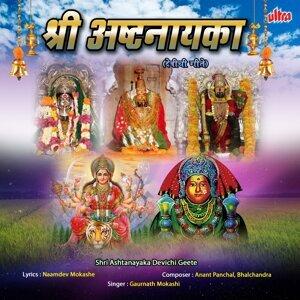 Gaurunath Mokashi 歌手頭像