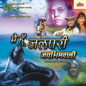 Anjali Bharti, Sanjay Malve 歌手頭像