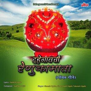 Ganesh Ugale, Ghanshyam Ugale, Tukaram Ugale 歌手頭像
