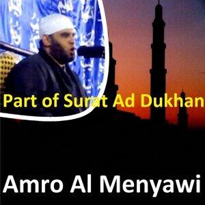 Amro Al Menyawi 歌手頭像