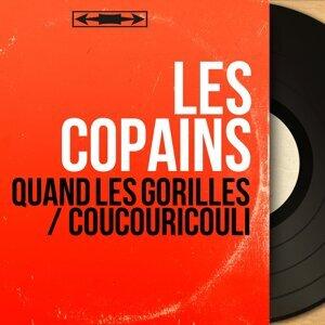 Les Copains 歌手頭像