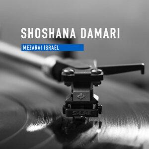 Shoshana Damari