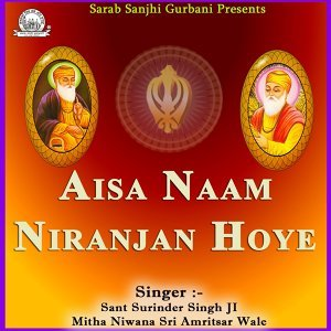 Sant Surinder Singh Ji 歌手頭像