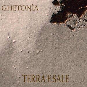 Ghetonia 歌手頭像