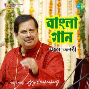 Ajoy Chakrabarty 歌手頭像