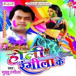 Guddu Rangeela 歌手頭像