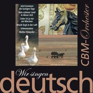 CBM-Orchester 歌手頭像