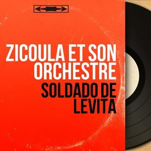 Zicoula et son orchestre 歌手頭像