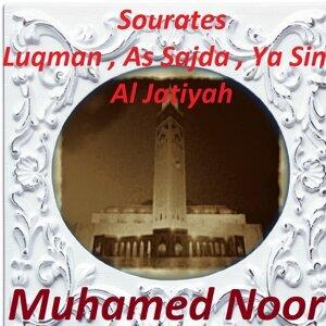 Muhamed Noor 歌手頭像