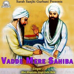 Bhai Bhupinder Singh Delhi Wale 歌手頭像