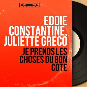 Eddie Constantine, Juliette Gréco 歌手頭像