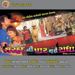 Kamlesh Vaidya 歌手頭像