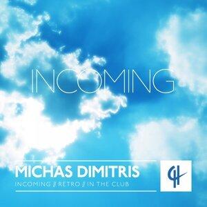 Michas Dimitris 歌手頭像