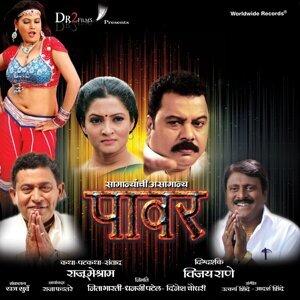 Uttarsh Shinde, Aadarsh Shinde 歌手頭像