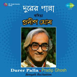 Pradip Ghosh 歌手頭像