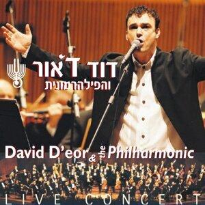 תזמורת הפילהרמונית הישראלית, רפי קדישזון, דוד ד'אור 歌手頭像