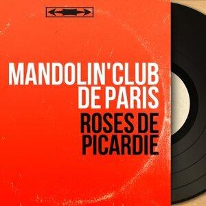 Mandolin'club de Paris 歌手頭像