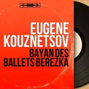 Eugène Kouznetsov 歌手頭像