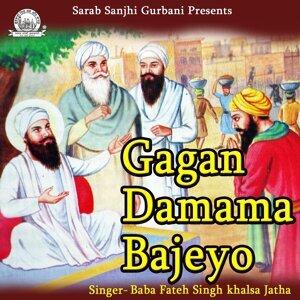 Baba Fateh Singh Khalsa Jatha 歌手頭像