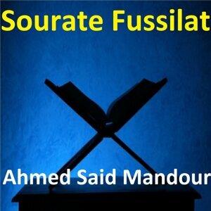 Ahmed Said Mandour 歌手頭像
