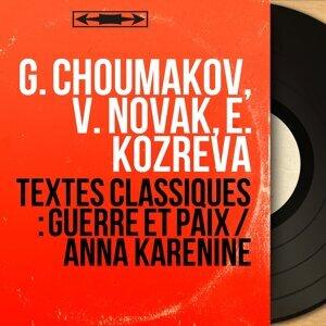 G. Choumakov, V. Novak, E. Kozreva 歌手頭像