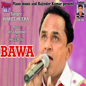 Harjit Heera 歌手頭像