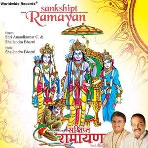 Shri Anandkumar C., Shailendra Bhartti 歌手頭像