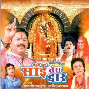 Jagjit Malhotra, Kavita Kasaana 歌手頭像