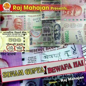 Raj Mahajan 歌手頭像