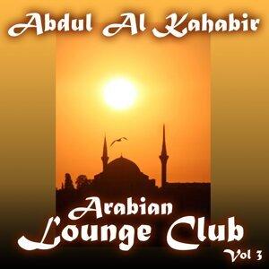 Abdul Al Kahabir アーティスト写真