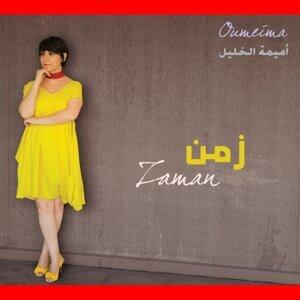 Oumeima El Khalil 歌手頭像