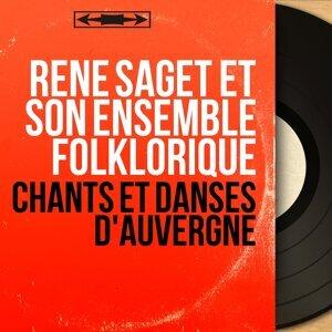 René Saget et son ensemble folklorique 歌手頭像