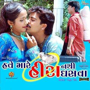 Manoj Vimal 歌手頭像