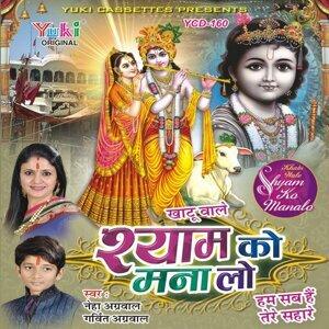 Neha Agarwal, Garvit Agarwal 歌手頭像