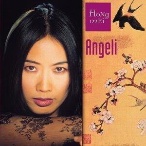 Hongmei Nie 歌手頭像