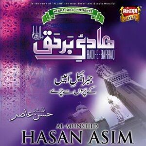 Hasan Asim 歌手頭像