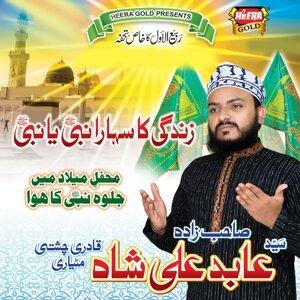 Abid Ali Shah Qadri 歌手頭像