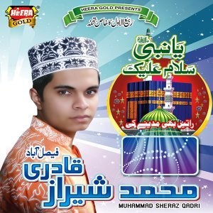 Muhammad Sheraz Qadri 歌手頭像