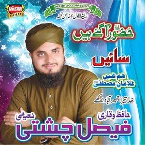 Faisal Chishti 歌手頭像