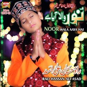 Rao Hassan Ali Asad 歌手頭像
