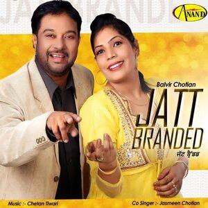 Balvir Chotian, Jaismeen Chotian 歌手頭像