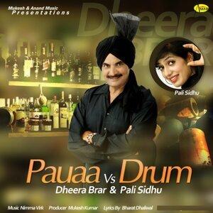 Dheera Brar, Pali Sidhu 歌手頭像