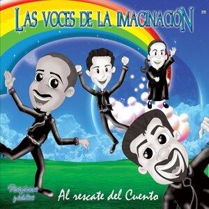 Ruben Corbett, Sara Rojo, Pedro Flores, Armando Trejo 歌手頭像