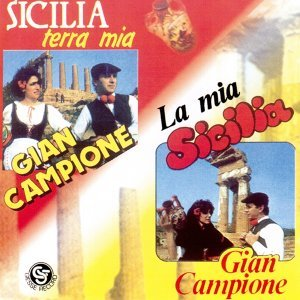 Gian Campione 歌手頭像