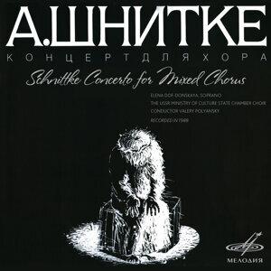 Elena Dof-Donskaya 歌手頭像