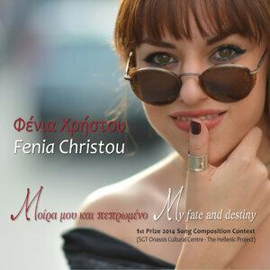 Fenia Christou 歌手頭像