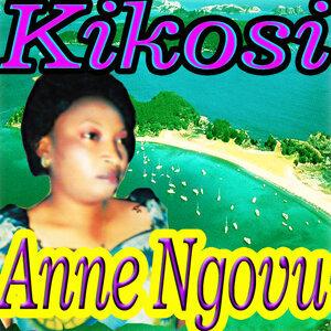 Anne Ngovu 歌手頭像