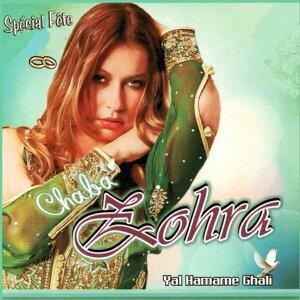 Chaba Zohra 歌手頭像