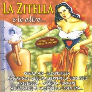 La Zitella E Le Altre... 歌手頭像