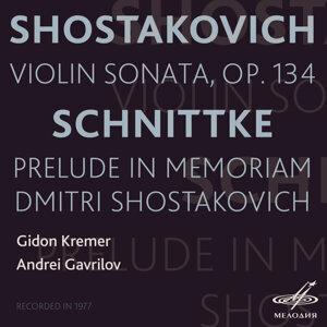 Gidon Kremer |  Andrei Gavrilov 歌手頭像